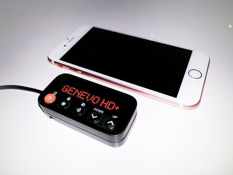 Radenso HD+ display with phone