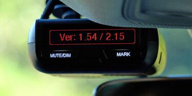 Uniden R3 fw 1.54